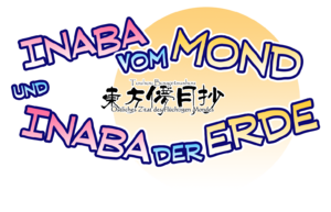 Inaba of the Moon and Inaba of the Earth vol.1 Normal Edition