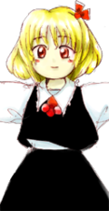 Th06Rumia.png